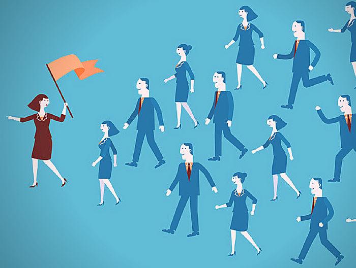 Qué características debe tener un buen líder