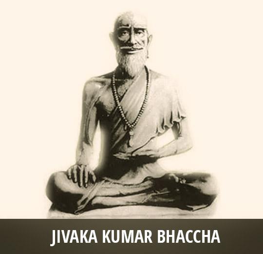 Jivaka Kumar Bhaccha