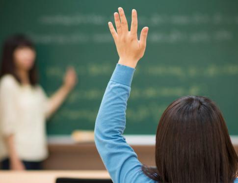 El privilegio de enseñar