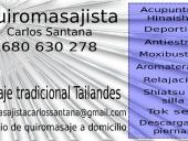Juan Carlos Santana Martin