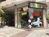 Centro Shalom