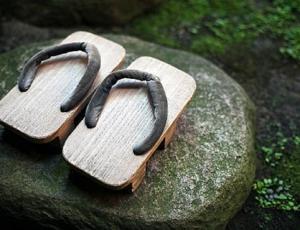 Introducción a la medicina tradicional china, yin yang