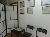 Isanep Gabinete de Psicología General Sanitaria